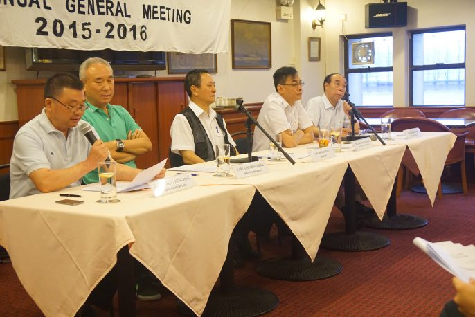Annual General Meeting (2015-2016)