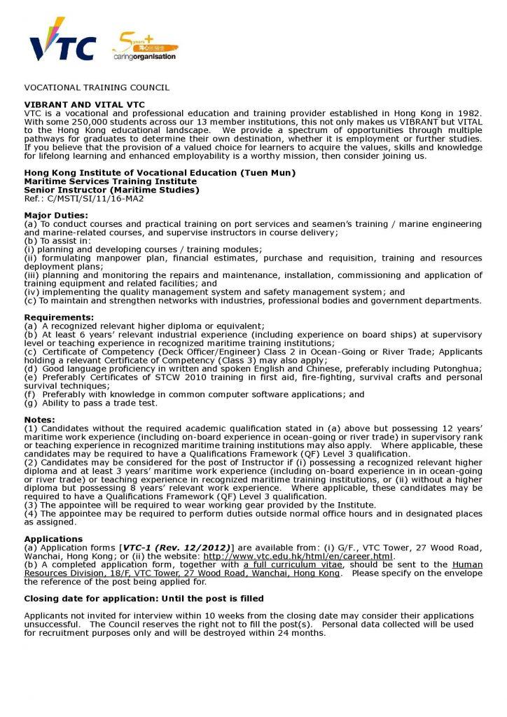 20161128-vtc-maritime-services-training-institute-si
