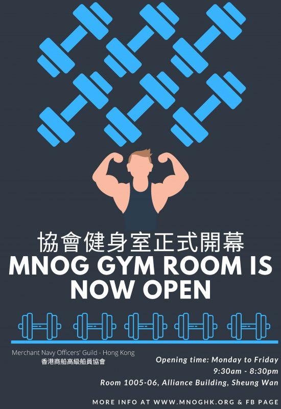 Blue Dumbbell Gym Poster (revised)